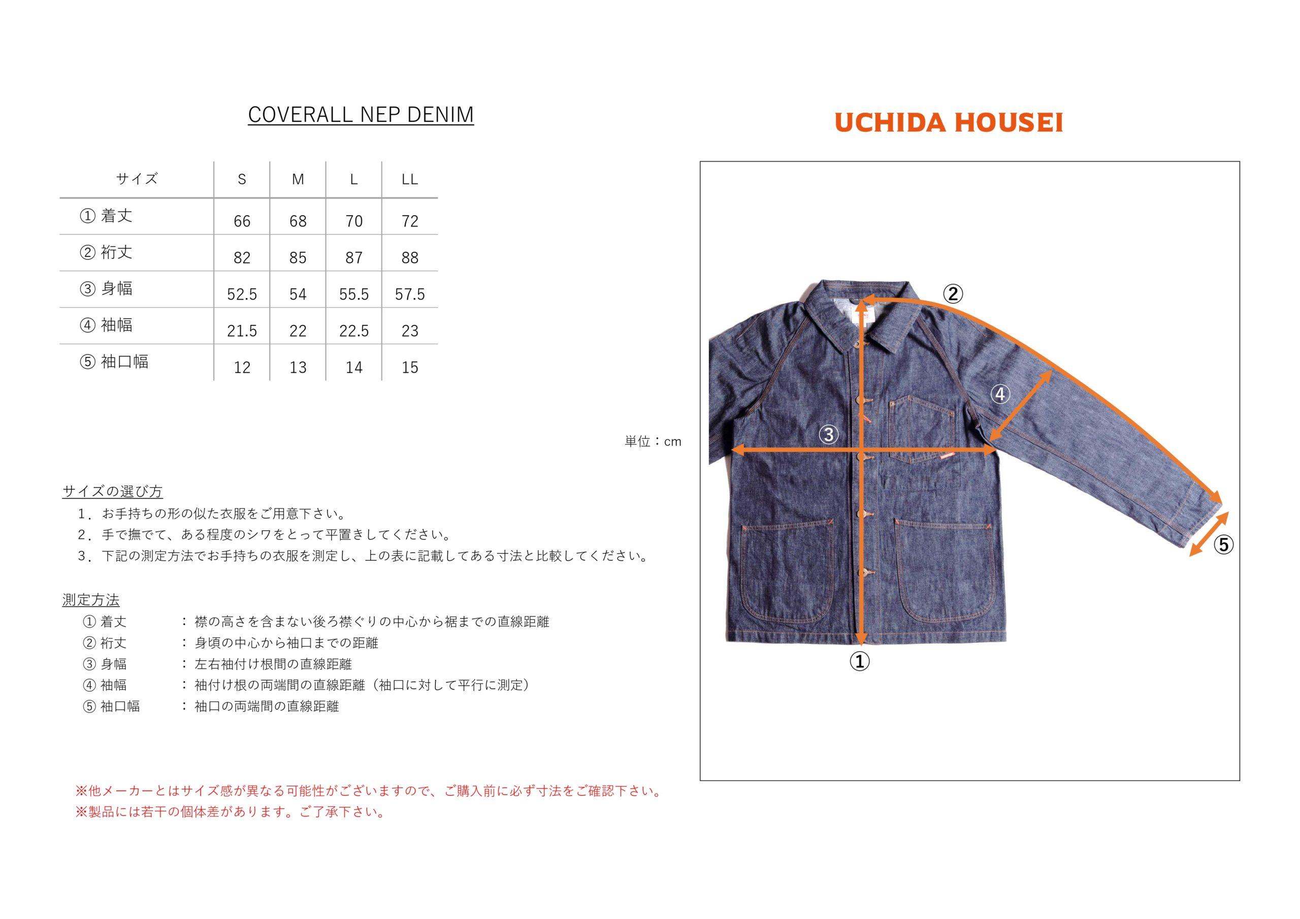 COVERALL NEP DENIM【カバーオール ネップデニム】