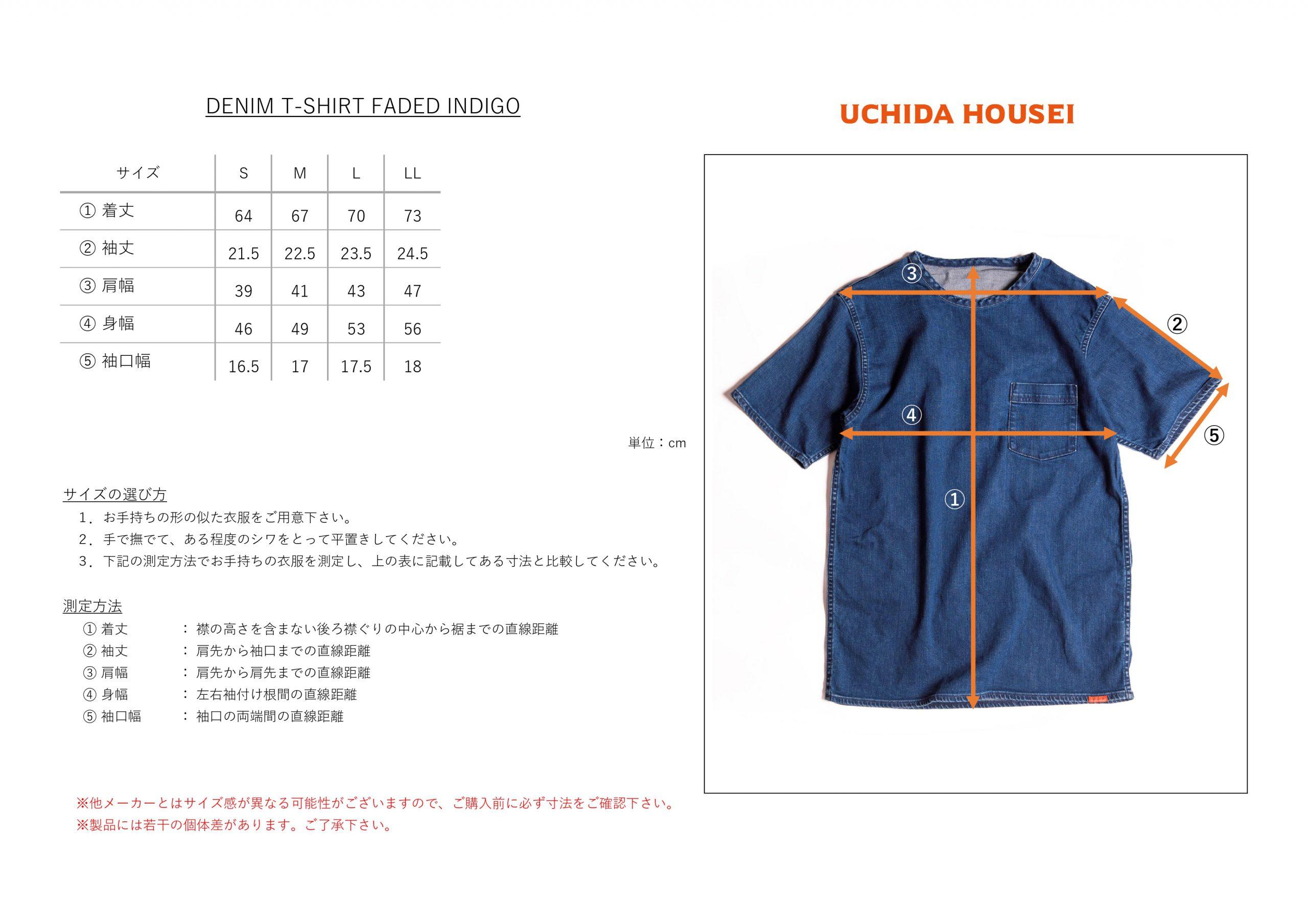 DENIM T-SHIRT FADED INDIGO【デニム Tシャツ】