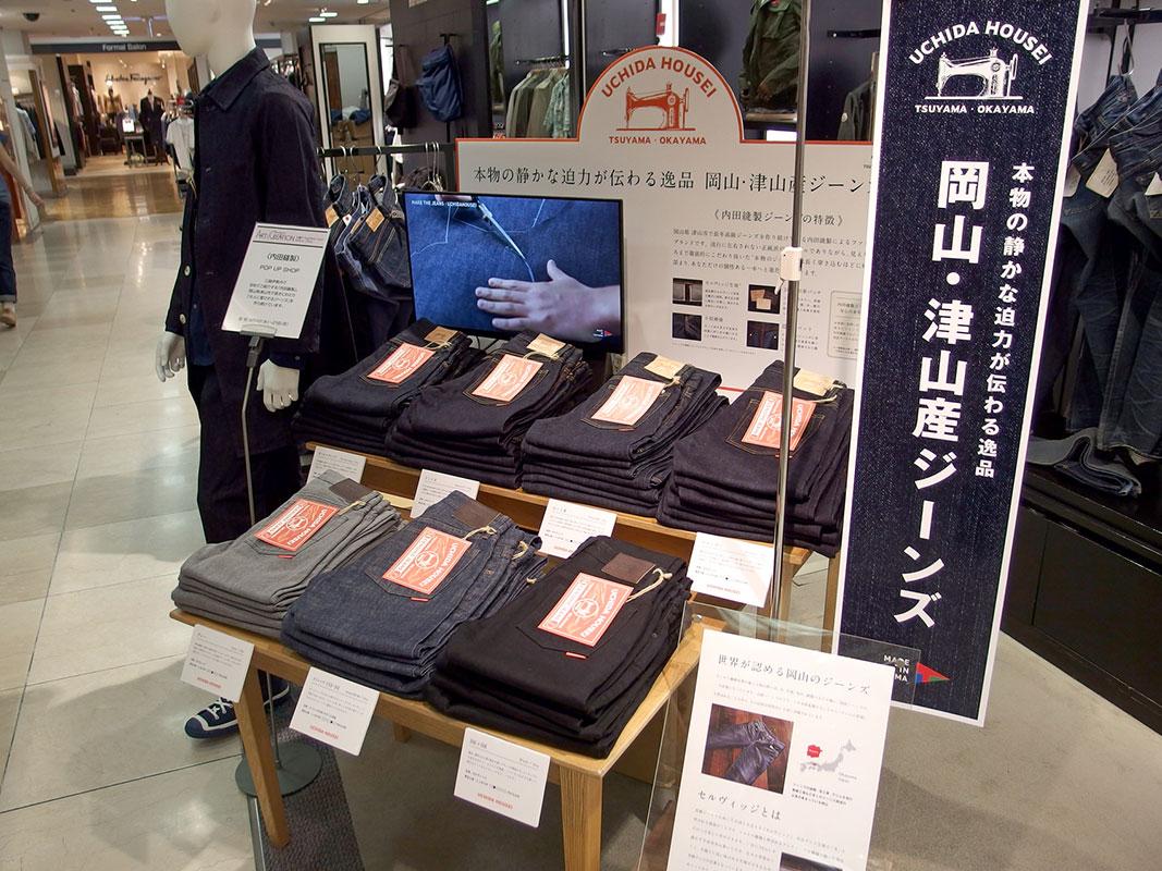 【POP UP】東京日本橋「日本橋三越本店」に出店します