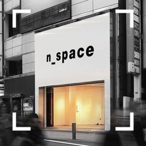 【POP UP】東京渋谷「n_space」に出店します